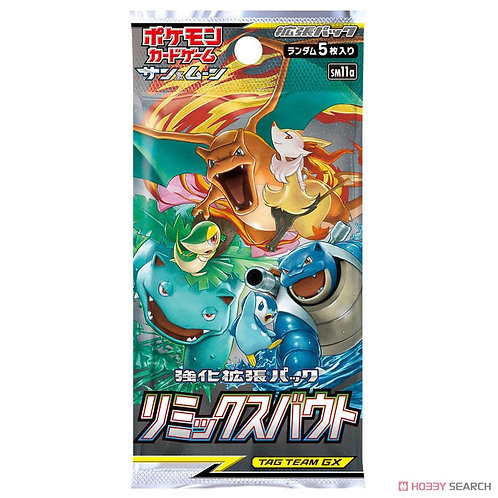 Pokemon - Japanese - Remix Bout Booster Pack