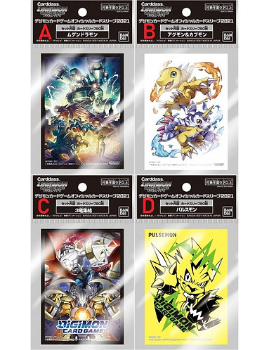 Digimon Card Game Sleeves (4 designs)