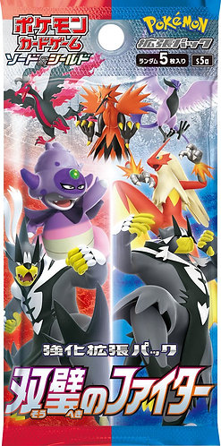 Pokemon - Japanese - Matchless Fighter Booster Pack/Box