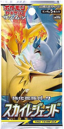 Pokemon - Japanese - Sky Legends