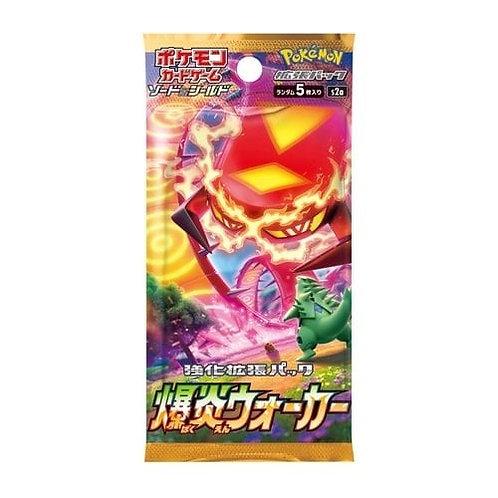 Pokemon - Japanese - Flame Walker Booster Pack