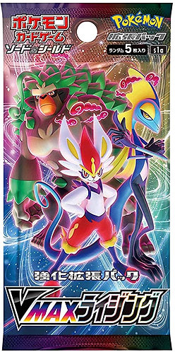 Pokemon - Japanese - Vmax Rising Booster Pack