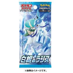 Pokemon - Japanese - Silver Lance Booster Pack/Box