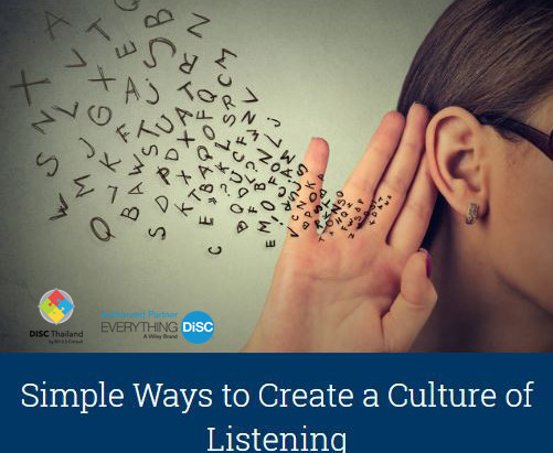Cultivate Innovation by Creating a Culture of Listening