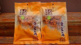 蛋豆角_$80.JPG