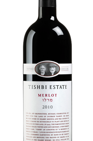 TISHBI Estate Merlot