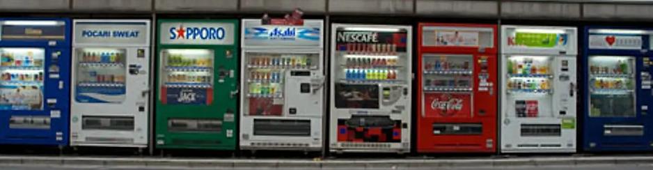 Vending.png