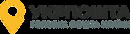 Logo-Ukrposhta.png