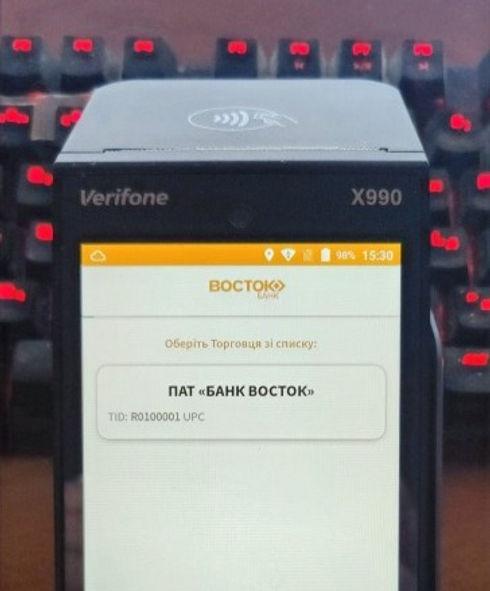 X990-Vostok2_edited_edited_edited.jpg