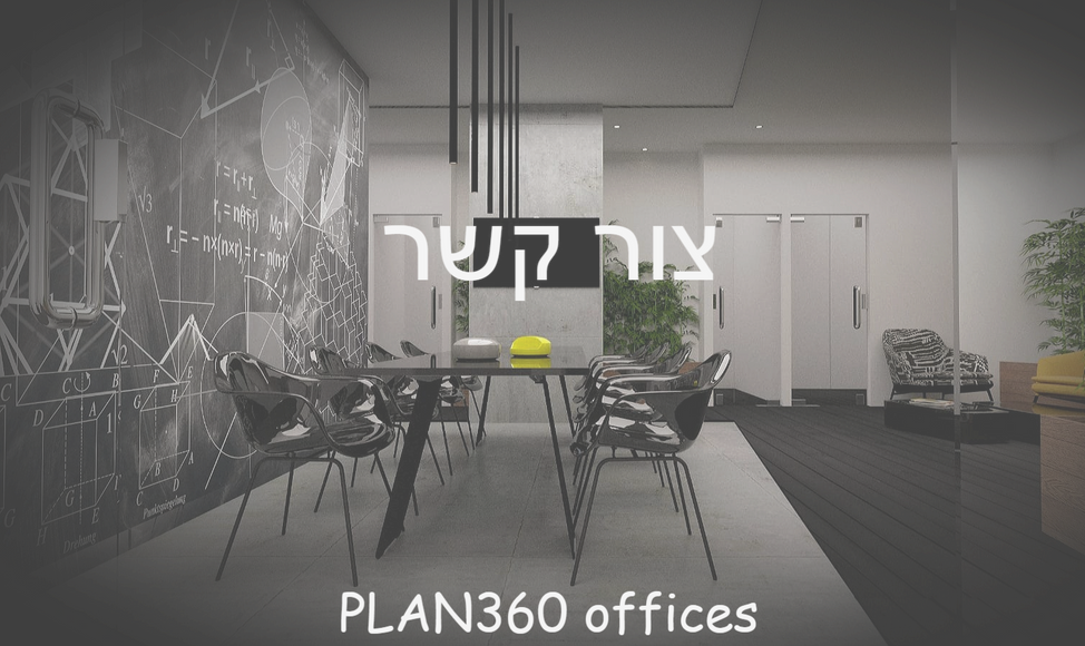 plan360 offices
