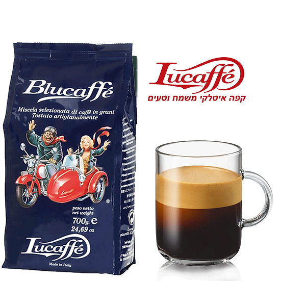Lucaffe Blucaffe - פולי קפה 700 גרם