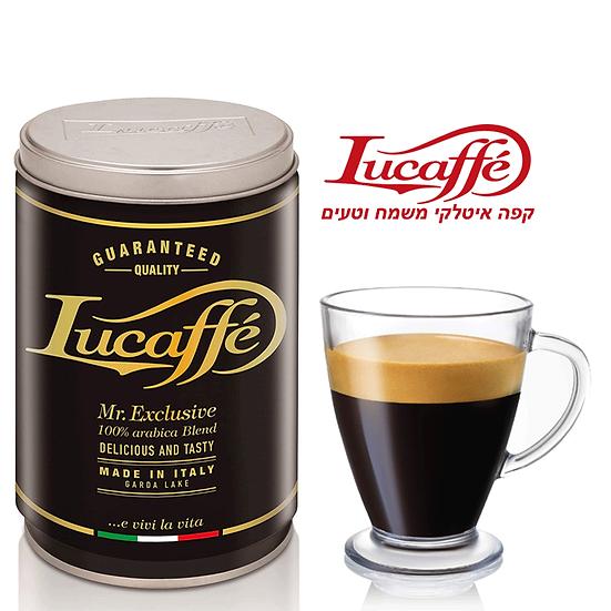 Lucaffe Mr Exclusive - אקסלוסיב - קפה טחון - 250 גרם - פחית