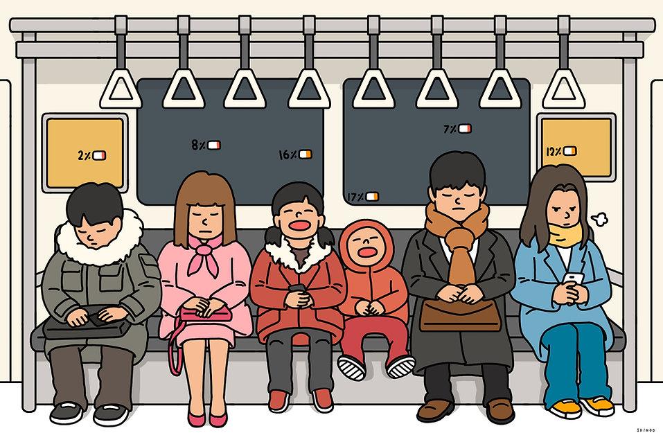 지하철의 퇴근길 일상.jpg