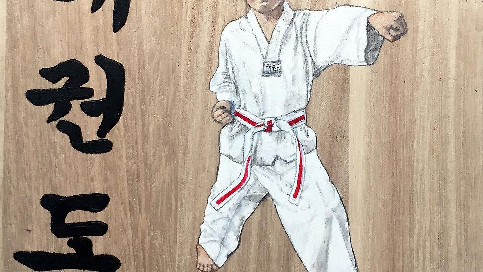 White Belt Red Stripe