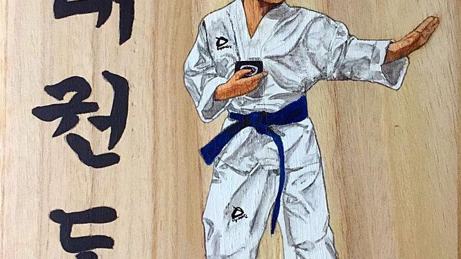 Blue Belt II