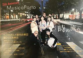2019ポルトチラシ_edited.jpg
