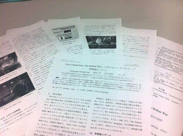 Facebook - やっと、3月の学会の日本語の第一の原稿はとりあえず終了である。まだネイティブチェックされていないけど。先生に出した際にめっちゃ恥ずかしかっ