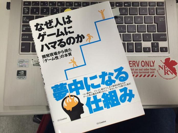 Visit with Prof. Aki Nakamura at Ritsumeikan University