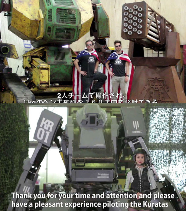 Real-Life Giant Robot Battle