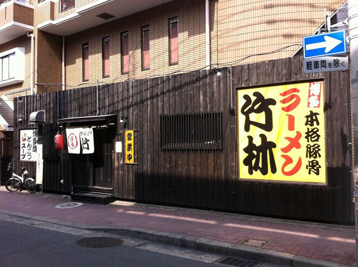 Facebook - DAY 3: And so, in a last ditch effort to secure some more real Hakata