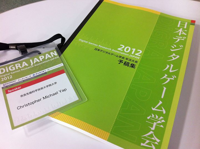 DiGRA Japan in Kyushu, 2013 Day #1 Recap