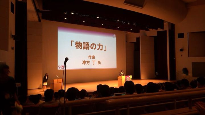 """Facebook - CEDEC first keynote: """"The Power of Story""""  To whoever made this decis"""