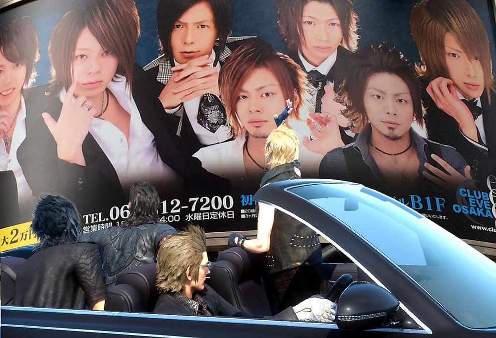 final-fantasy-xv-Osaka-mem-.jpg