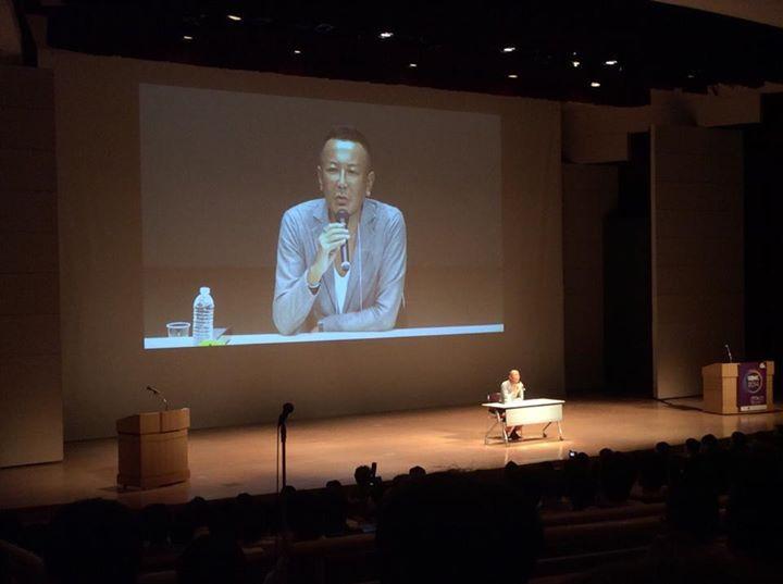 Facebook - CEDEC 2014, Day 3 Keynote with Toshihiro Nagoshi of Sega, the creator