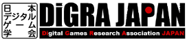 Paper Accepted to DiGRA JAPAN 2012
