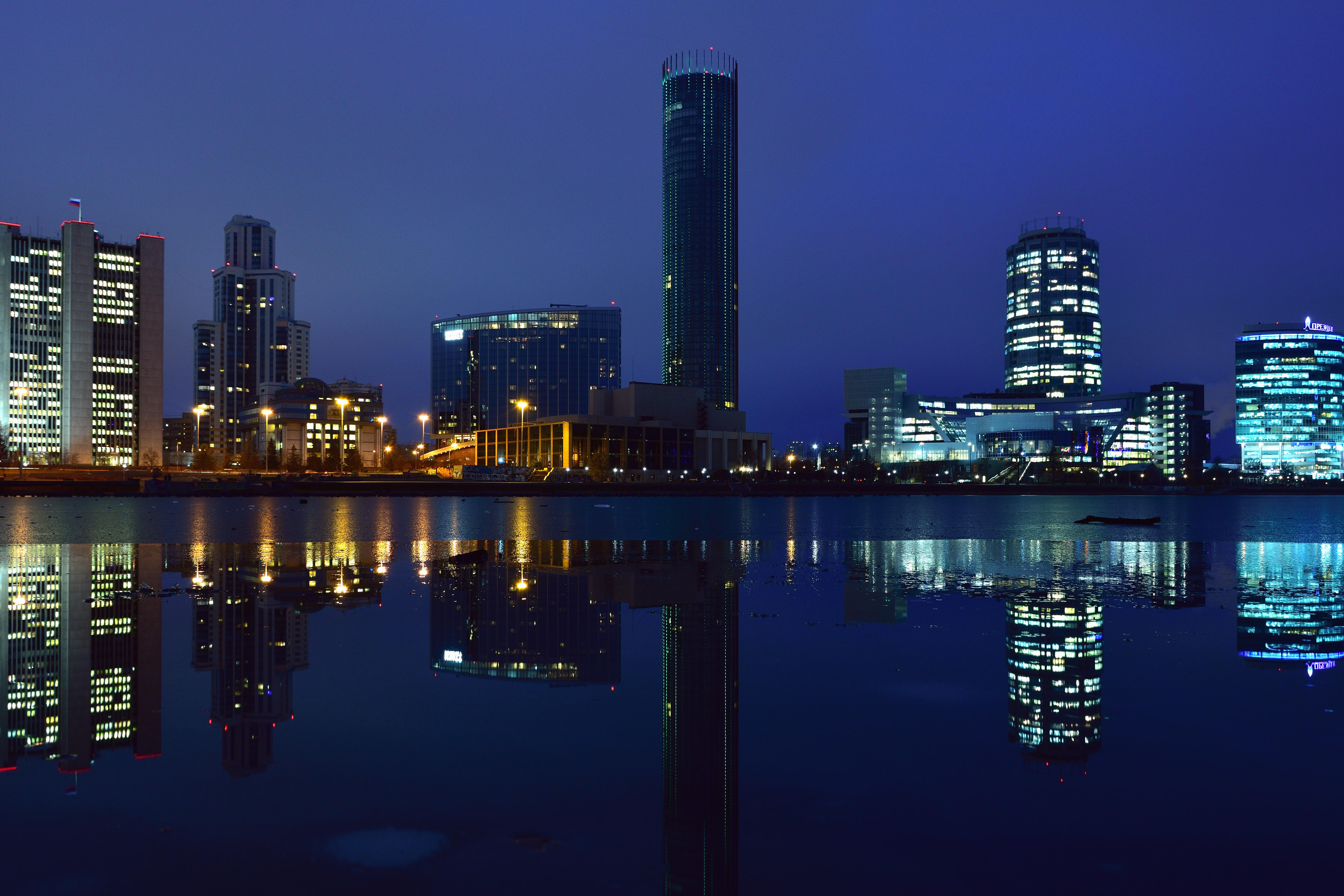 Ледовый Екатеринбург-Sity