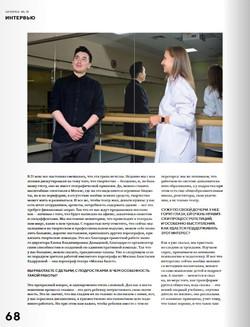 Петр Базарон и Анна Городенкер