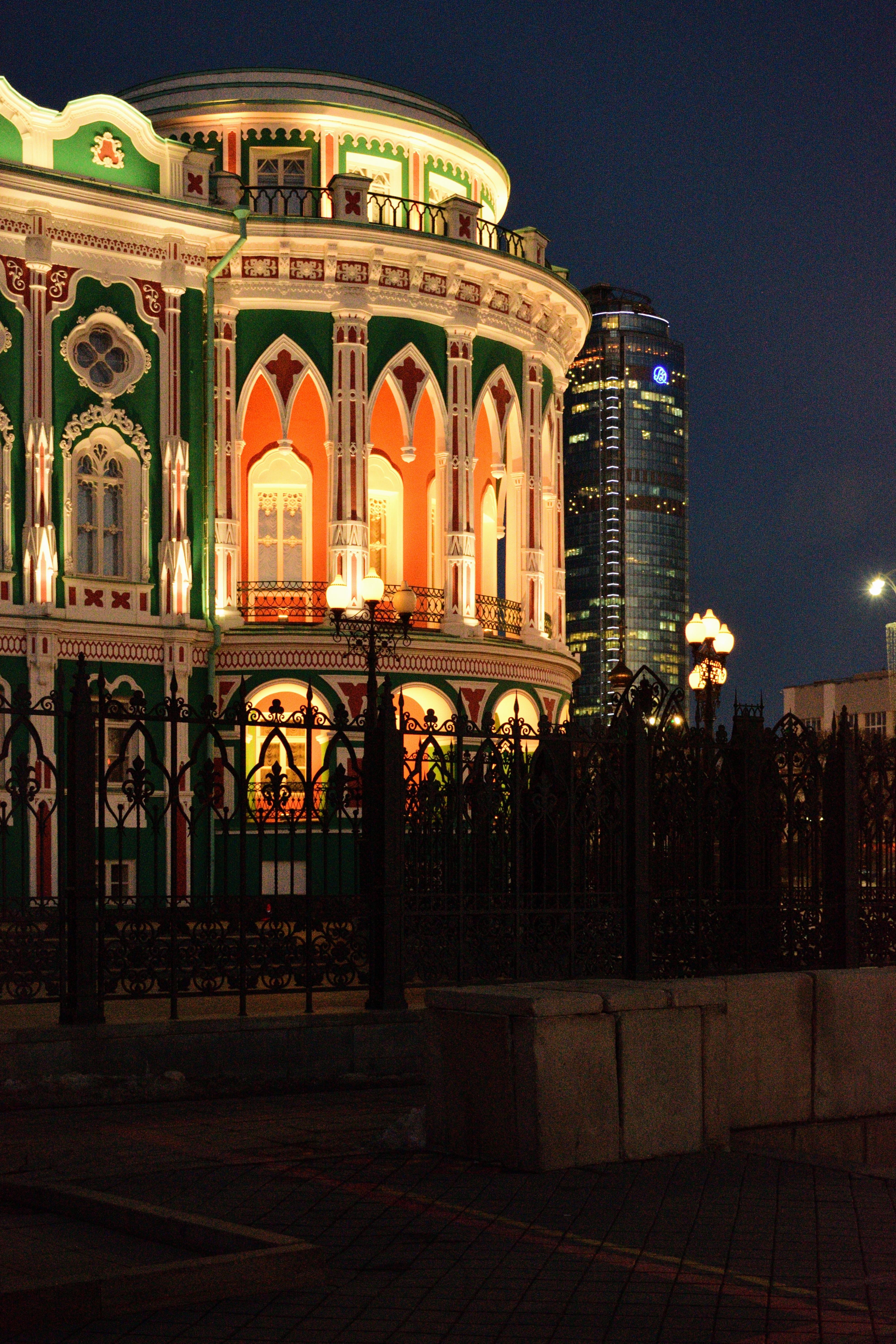 Вечерний Екатеринбург