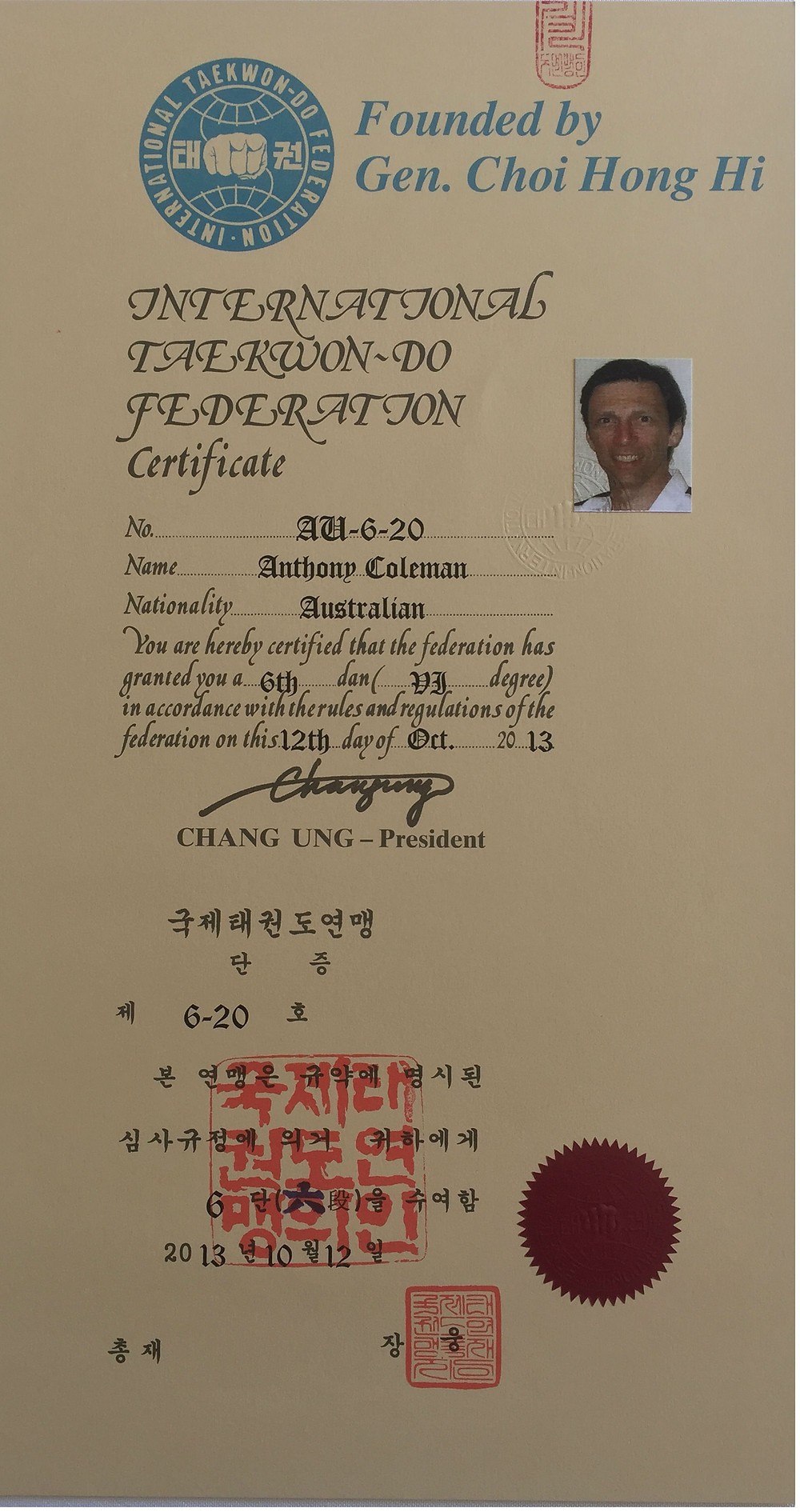 Anthony Coleman's 6th Dan ITF Certificate