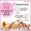 Thumbnail: 2月 8-14日 任选2罐 Female 2 折扣 15%
