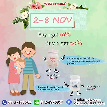 1-8 Nov YunYuBao+Male Buy 1 get 10% - 1 Male