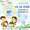 Thumbnail: 6月22-25日 购买1罐养肺护肝 折扣 10%
