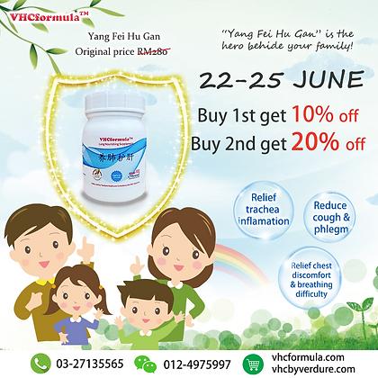 JUNE 22-25 Buy 2 bottle of YangFeiHuGan get 20% off