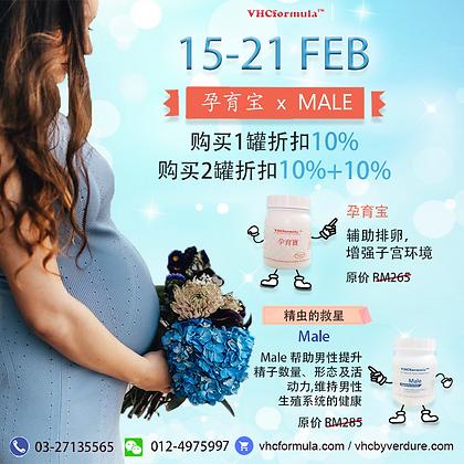 2月15-21日 购买1罐孕育宝 折扣10% - 1罐孕育宝