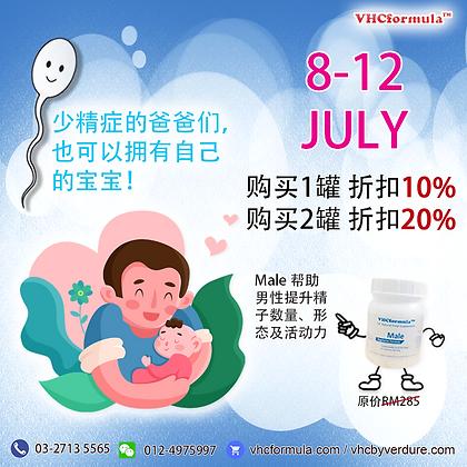 7月8-12日购买1罐 MALE 折扣10%