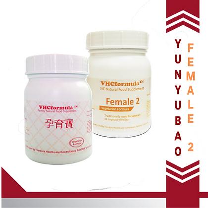 IVF 孕育宝 + Female 2