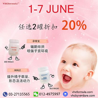 6月1-7日 购买2罐 MALE 折扣 20%