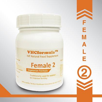IVF 两罐 Female 2™