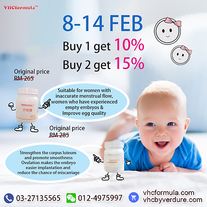 8-14 Feb Buy 1 YunYuBao + 1 Female2 get 15% Promotion