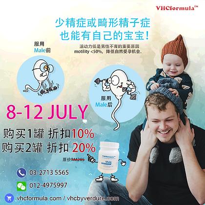 7月8-12日购买2罐 MALE 折扣20%