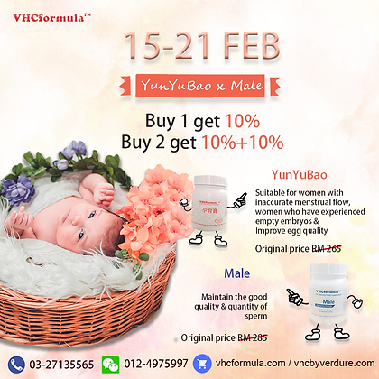 15-21 Feb Buy 1 YunYuBao/Male get 10%Promotion - 1 Male