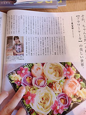 S__232415245.jpg