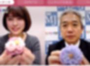 スクリーンショット 2019-04-11 21.34.13.png
