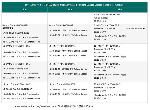 スクリーンショット 2020-09-24 17.21.04.png