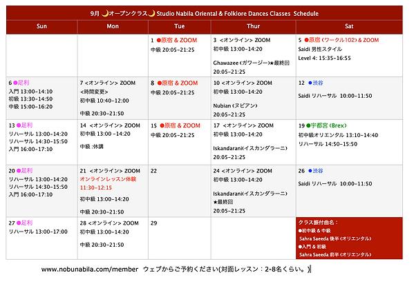 スクリーンショット 2020-09-04 0.13.46.png