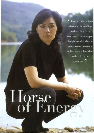Horse of Energy - Talkies Magazine - March 2002 - Hong Kong - Kathryn Ma
